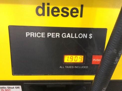 diesel price 151217